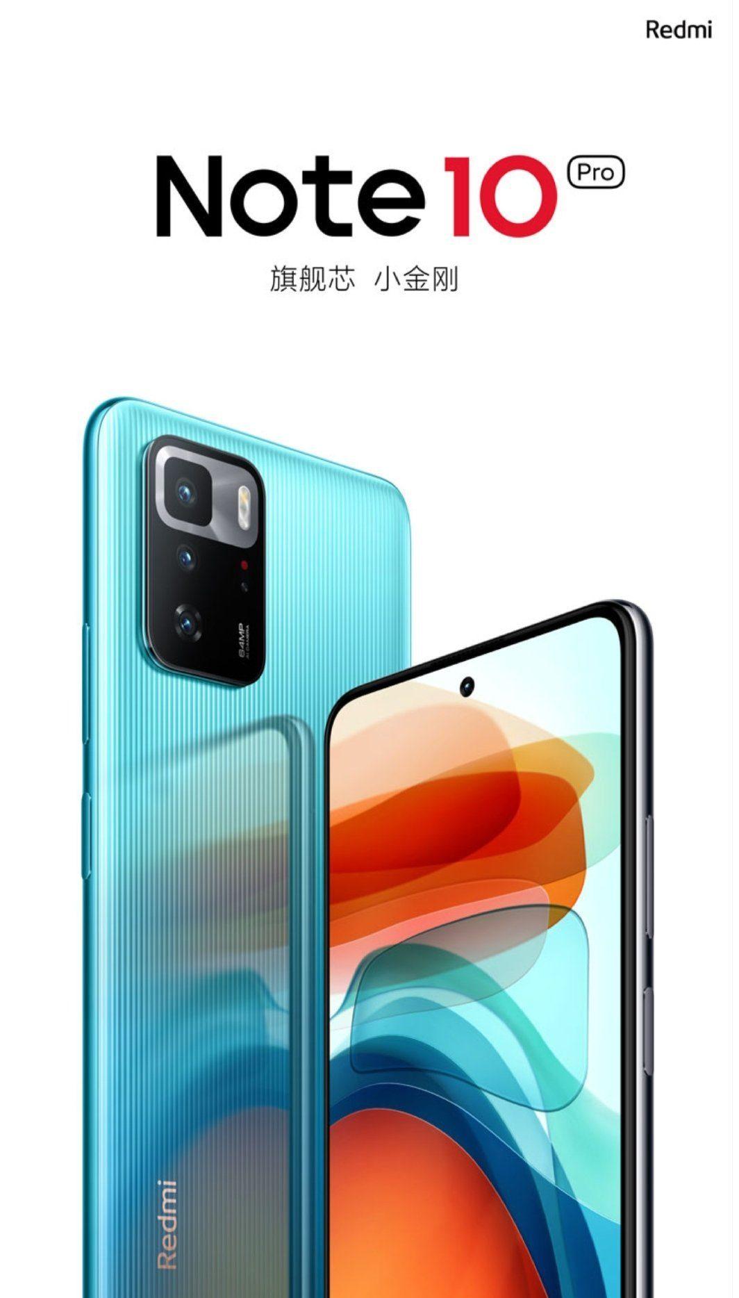 El Redmi Note 10 Pro 5G será muy similar al Redmi Note 10 Ultra. Noticias Xiaomi Adictos