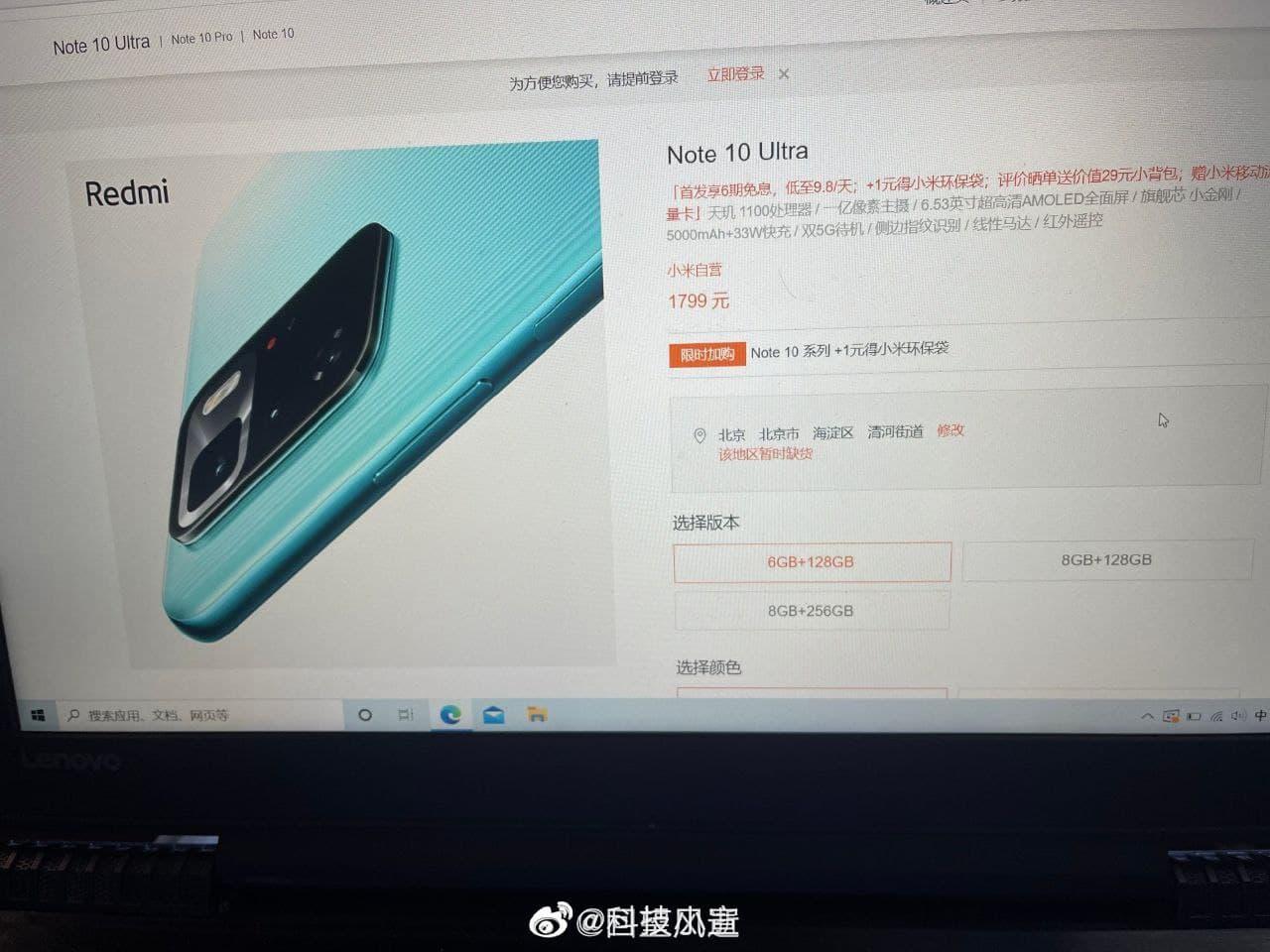 Redmi Note 10 Ultra, la sorpresa que nos tenía guardada Xiaomi. Noticias Xiaomi Adictos