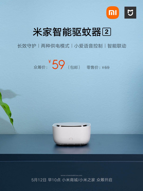 Xiaomi lanza una nueva versión mejorada de su famoso repelente para mosquitos. Noticias Xiaomi Adictos
