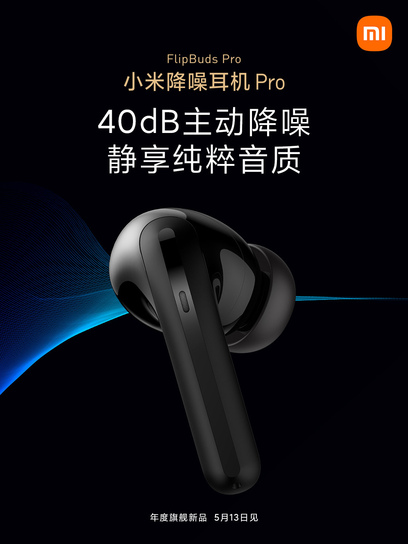 Los nuevos auriculares de Xiaomi se llamarán FlipBuds Pro y reducen 40dB de ruido. Noticias Xiaomi Adictos