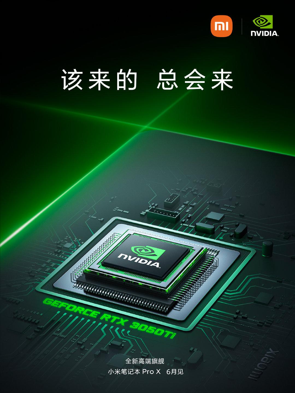 Xiaomi confirma que lanzará un nuevo ordenador portátil con la GPU GeForce RTX3050 Ti. Noticias Xiaomi Adictos