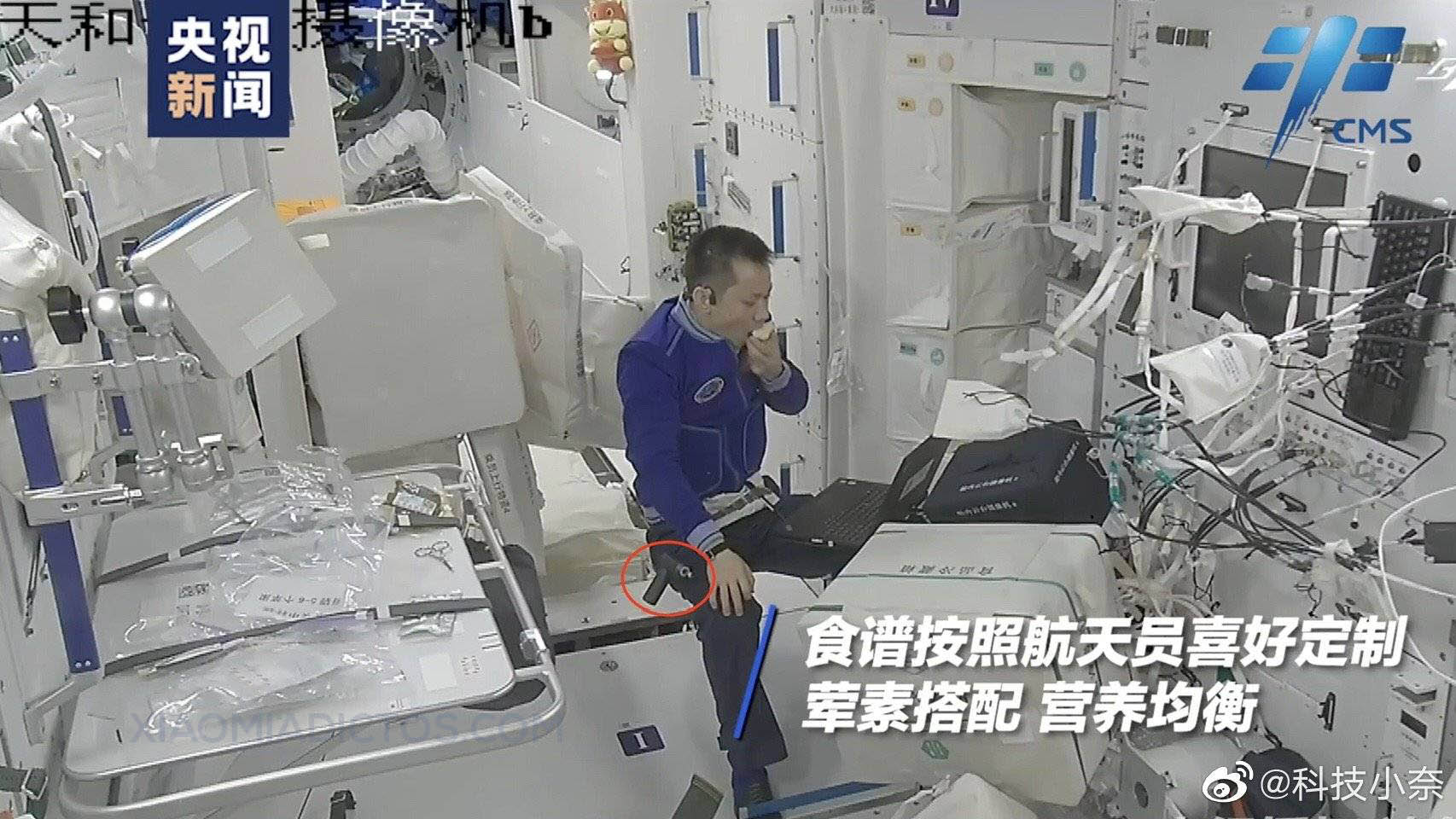 Este atornillador de Xiaomi ha formado parte de la última misión espacial China. Noticias Xiaomi Adictos