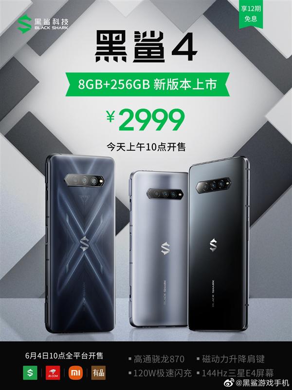 El Black Shark 4 amplía sus distintas variantes de almacenamiento. Noticias Xiaomi A