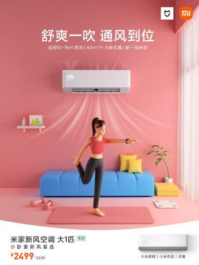 Aire acondicionado Mijia Air Conditioner 1 HP