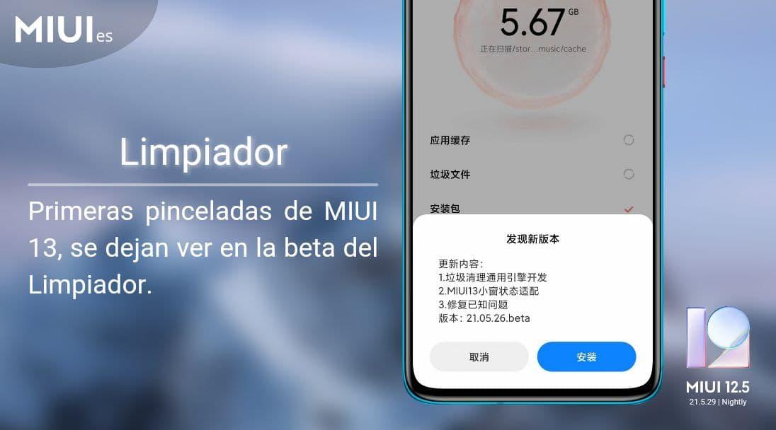 Xiaomi nos deja ver las primeras pinceladas de MIUI 13 en su última actualización. Noticias Xiaomi Adictos