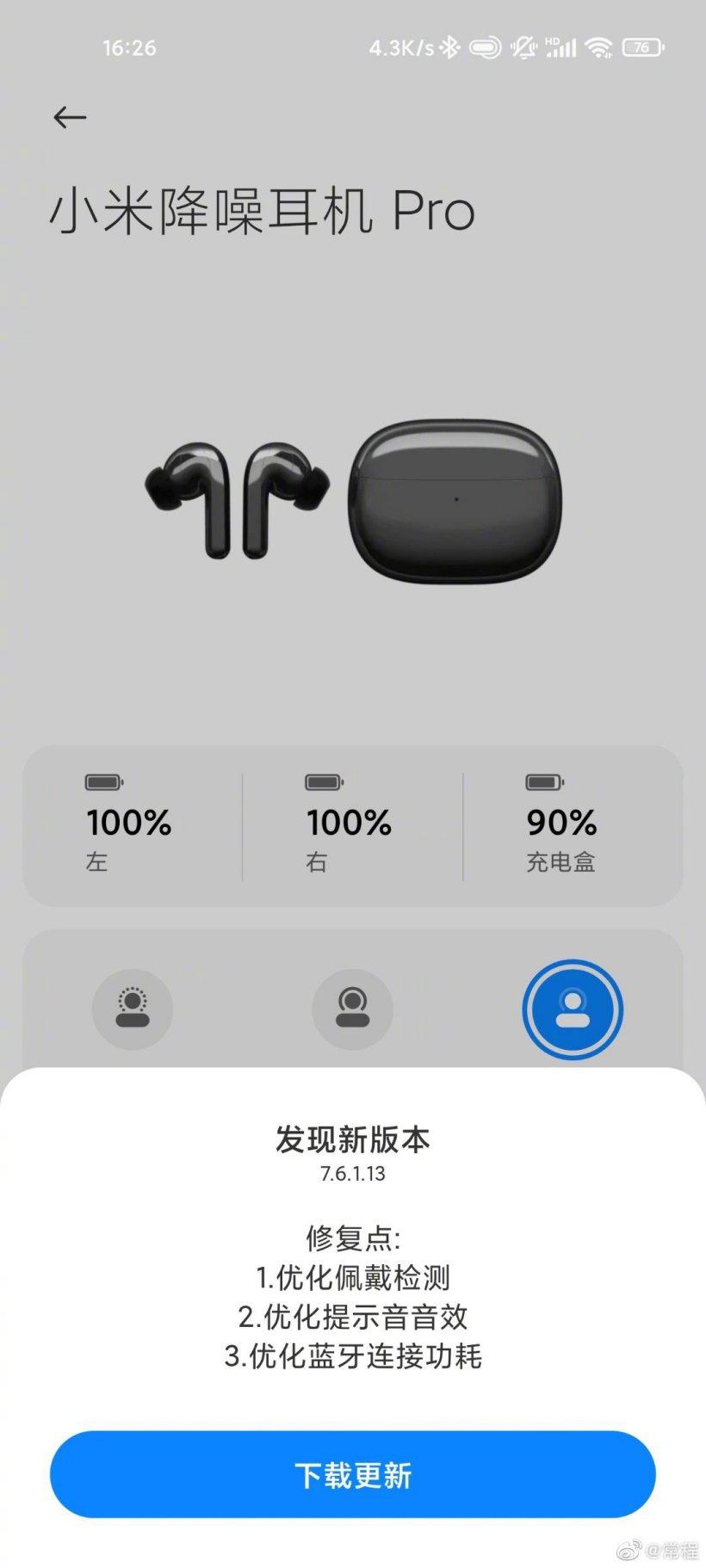 Los Xiaomi Mi FlipBuds Pro reciben su primera gran actualización. Noticias Xiaomi Adictos