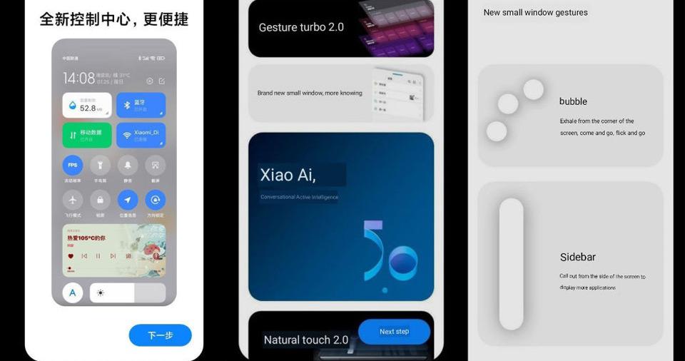 Se filtran las 3 principales novedades que traerá MIUI 13 a tu Xiaomi