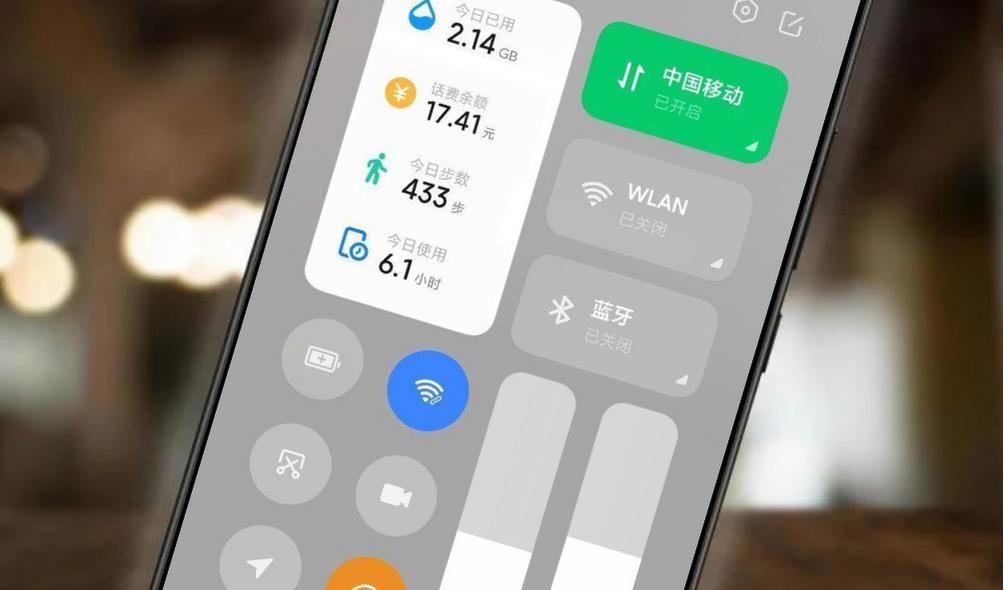 MIUI 13 filtra gran parte de sus principales novedades