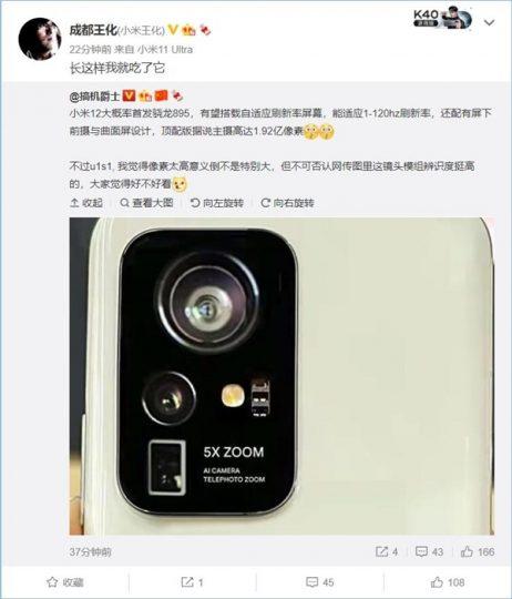 Xiaomi Mi 12, cámara de 192MP según su primera imagen real que se filtra en la red. Noticias Xiaomi Adictos