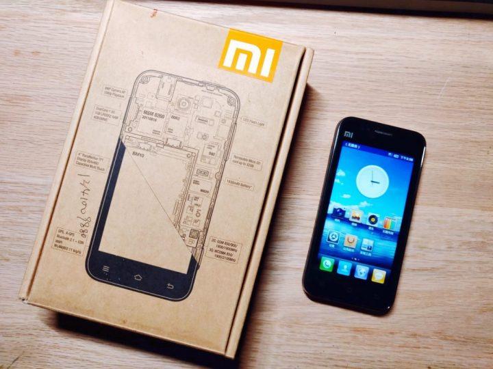 Xiaomi ya le ha devuelto el dinero a casi 100.000 personas que compraron su primer smartphone. Noticias Xiaomi Adictos