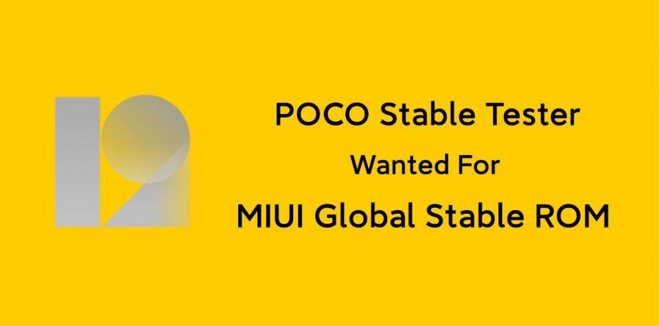 ¿Te gustaría probar lo último de MIUI? POCO abre un nuevo reclutamiento para testers. Noticias Xiaomi Adictos