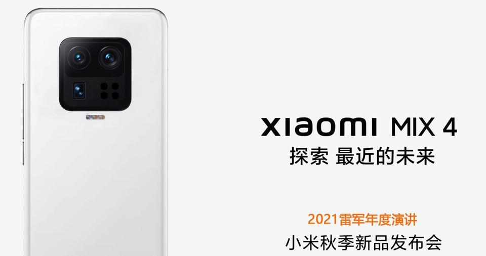 Presentación del nuevo Xiaomi Mi Mix 4
