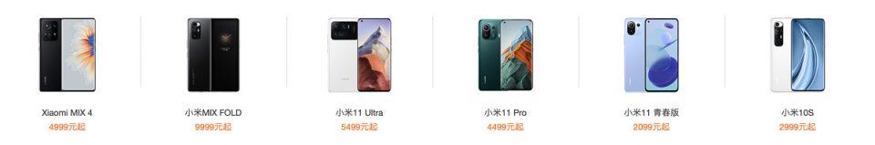 """Xiaomi se deshace de la denominación """"Mi"""": sus smartphones ya no lo contendrán. Noticias Xiaomi Adictos"""