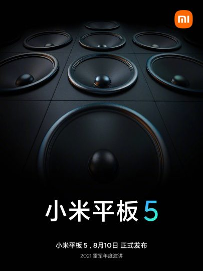 La Xiaomi Mi Pad 5 contará con 8 altavoces para ofrecer el mejor sonido envolvente. Noticias Xiaomi Adictos