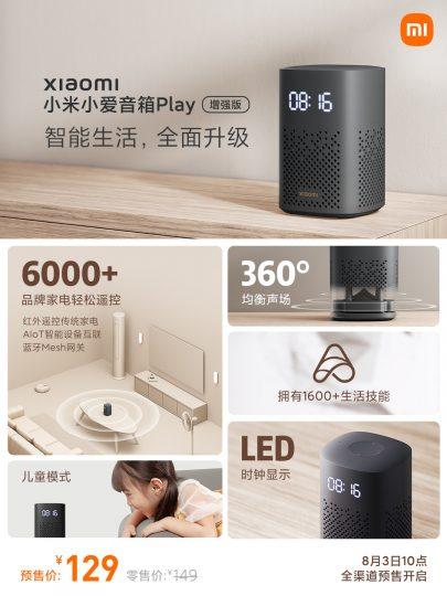 Xiaomi lanza un nuevo altavoz inteligente con reloj despertador integrado. Noticias Xiaomi Adictos