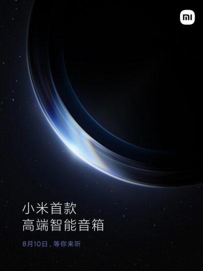 Xiaomi lanzará su primer altavoz inteligente de gama alta la próxima semana. Noticias Xiaomi Adictos