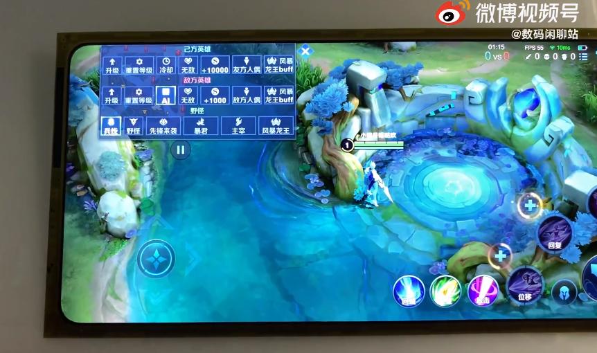 Pantalla del Xiaomi Mi Mix 4 libre de aberturas