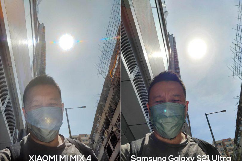 """Así son las fotografías que realiza el Xiaomi Mi Mix 4 con su cámara selfie """"invisible"""". Noticias Xiaomi Adictos"""