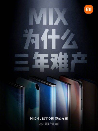 El CEO de Xiaomi asegura que el Xiaomi Mi Mix 4 será increíble y nacido para soñar. Noticias Xiaomi Adictos