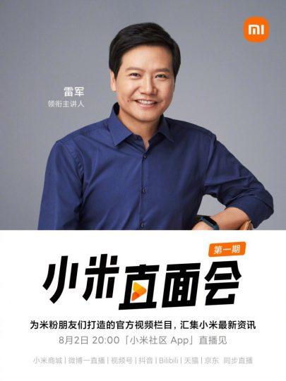 El Xiaomi Mi Mix 4 podría ser anunciado de forma oficial hoy mismo. Noticias Xiaomi Adictos