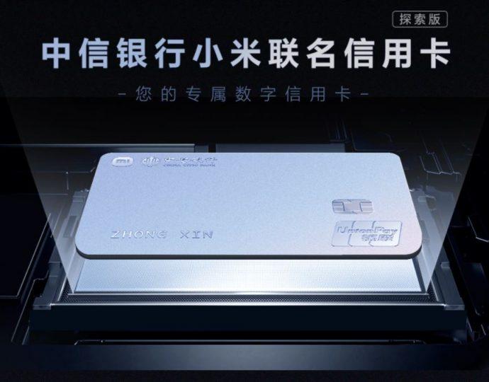 Xiaomi tiene tarjeta de crédito propia