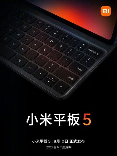 Así es el práctico teclado con el que contará la Xiaomi Mi Pad 5. Noticias Xiaomi Adictos