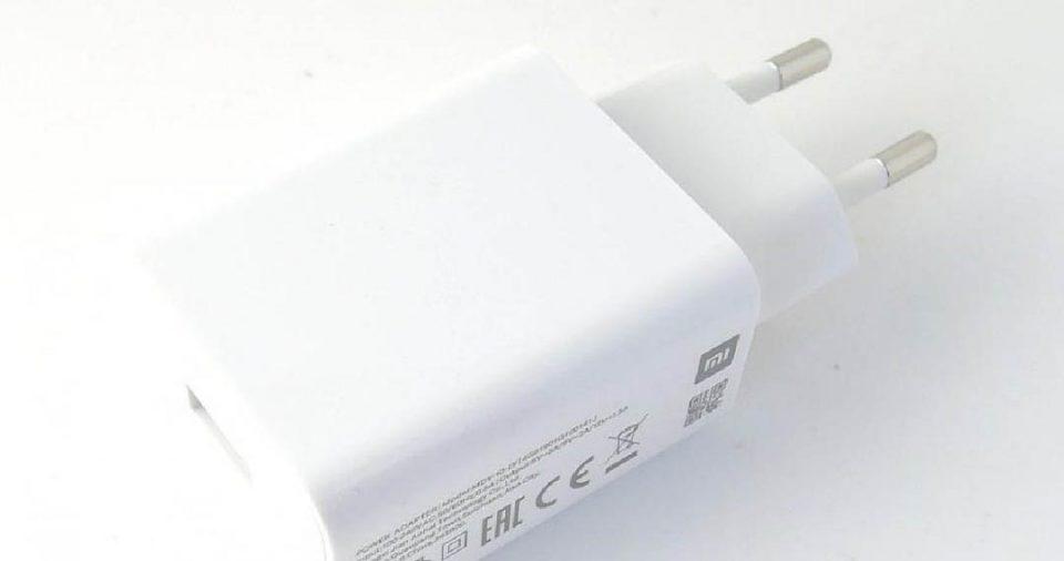 Este cargador de Xiaomi te ayudará a prolongar la vida útil de la batería de tu móvil. Noticias Xiaomi Adictos