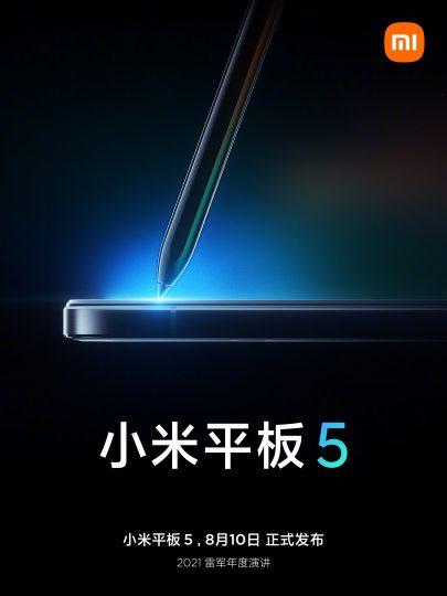 La nueva Xiaomi Mi Pad 5 ya es oficial y cuenta con lápiz óptico. Noticias Xiaomi Adictos