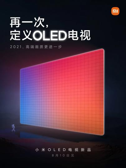 Xiaomi presentará este 10 de agosto su nueva gama de televisores OLED. Noticias Xiaomi Adictos