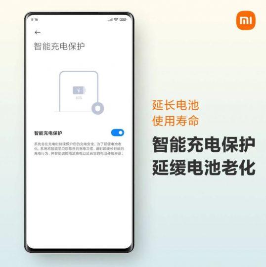 Smart Charging, una de las últimas novedades de MIUI que querrás tener en tu móvil. Noticias Xiaomi Adictos