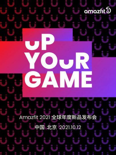 Los nuevos Amazfit GTS 3 y GTR 3 ya tienen fecha de presentación y estas son sus primeras imágenes. Noticias Xiaomi Adictos