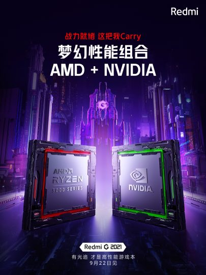 Redmi G 2021: el nuevo portátil de Xiaomi se convierte en toda una bestia. Noticias Xiaomi Adictos