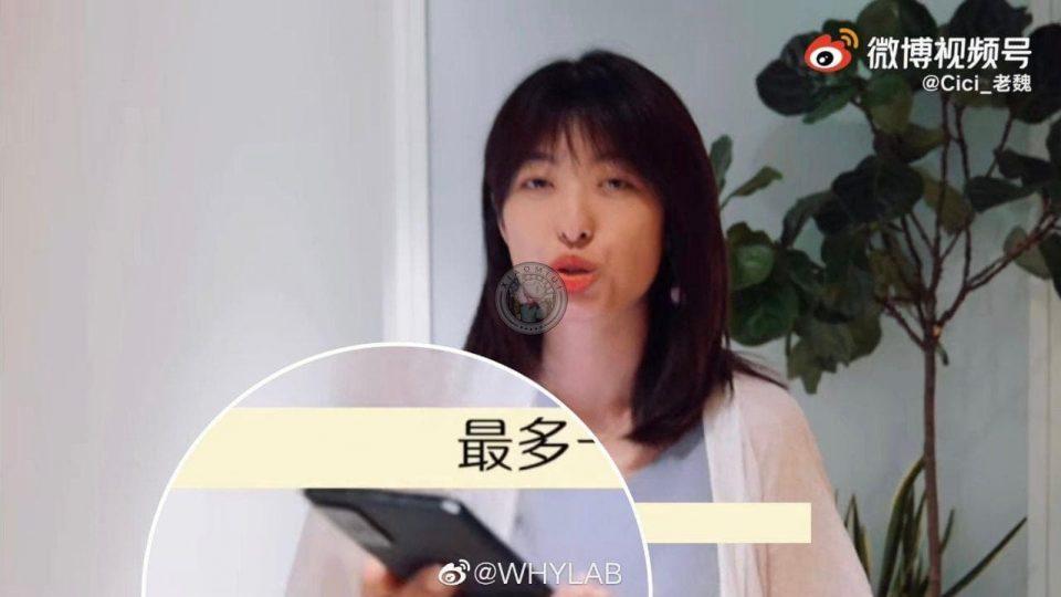 Se filtran las primeras imágenes y características del Xiaomi CIVI. Noticias Xiaomi Adictos