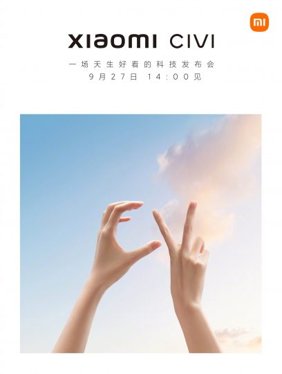 """El Xiaomi CIVI será el smartphone más """"bonito"""" de todo 2021. Noticias Xiaomi Adictos"""