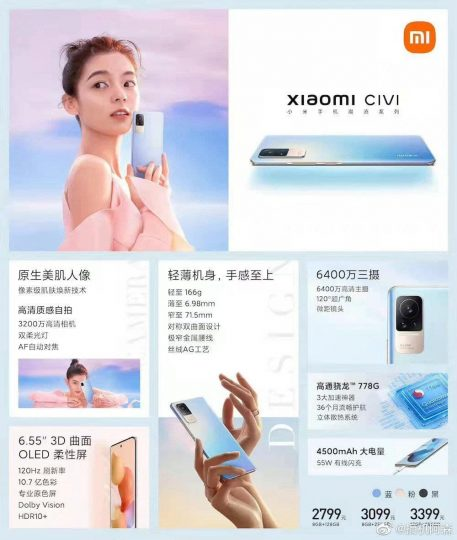 El nuevo Xiaomi CIVI ya está aquí: delgado, liviano y a la vez potente. Noticias Xiaomi Adictos
