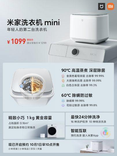 Así es la nueva y compacta lavadora con secadora de Xiaomi que querrás comprar. Noticias Xiaomi Adictos