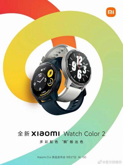 El nuevo Xiaomi Watch Color 2 ya es oficial y debutará el próximo 27 de septiembre. Noticias Xiaomi Adictos