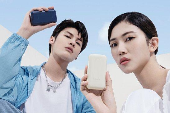 Compacta y con carga rápida, así es la nueva Xiaomi Power Bank Pocket Edition Pro. Noticias Xiaomi Adictos